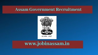 Assam Government Recruitment