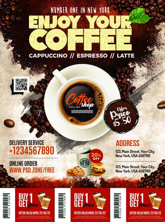 تصميم psd قهوة تصميم خاص بالقهوة
