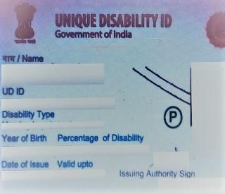 वैश्विक दिव्यांग ओळख पत्र Unique Disability ID Card