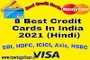 8 Best Credit Cards In India 2021 (Hindi)   Best Credit Cards - SBI, HDFC, ICICI, Axis, HSBC