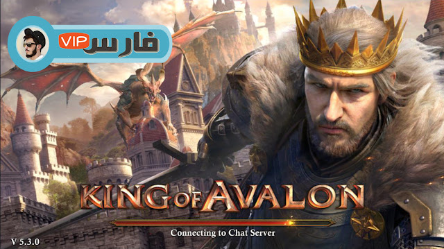 king of avalon on pc,king of avalon pc,play king of avalon on pc,king of avalon pc version,king of avalon pc game,king of avalon level 30,how to play king of avalon on pc,king of avalon mobile pc,king of avalon glitches,king of avalon hack cydia,king of avalon banished trailer,download king of avalon pc,king of avalon bluestacks,king of avalon pc download,play king of avalon mobile pc,king of avalon lucky patcher,king of avalon mobile emulator
