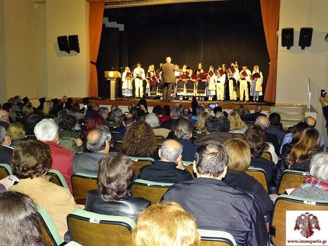 Εκδήλωση Μνήμης για την Γενοκτονία του Ποντιακού Ελληνισμού στην Σπάρτη
