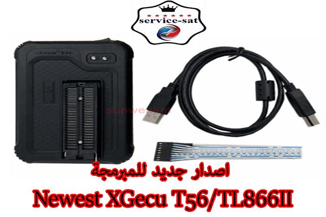 اصدار جديد للمبرمجة(Newest XGecu T56/TL866II (V10.07