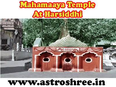 mahamaya mandir at harsiddhi, jyotish in ujjain