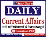 Daily Current Affairs PDF 16-11-2020