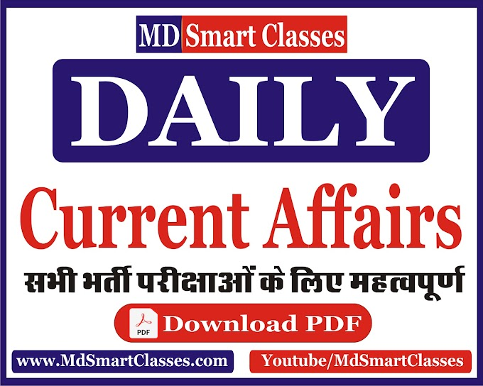 Daily Current Affairs PDF 20-09-2021