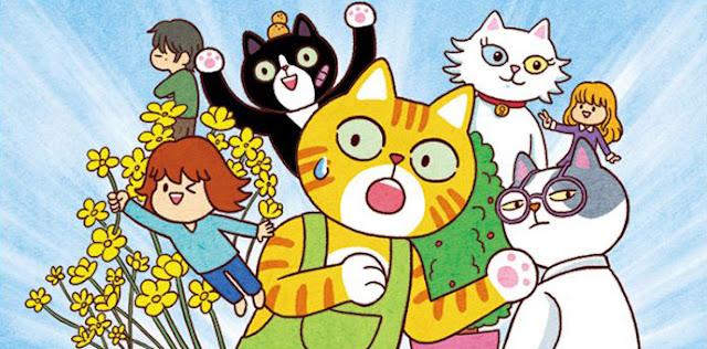 cat_rolling_banner.JPG