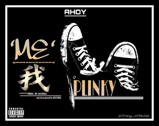 Plinky - Me
