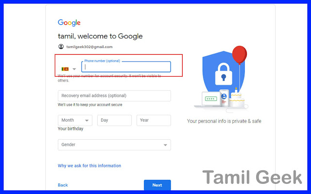 gmail mobile verify