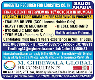 Logistics Company in Saudi Arabia