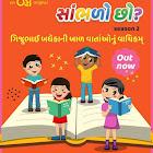 Sambhlo Chho Season 2 webseries  & More