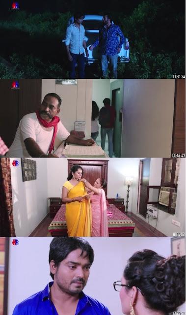 Download Gunwali Dulhaniya (2019) Full Movie Hindi WEB-DL 720p || Moviesda