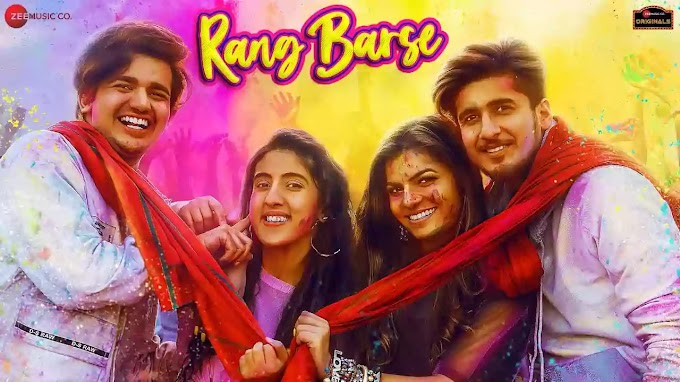 Rang Barse Song lyrics In Hindi - Mamta Sharma