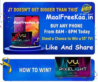 Free VU Ultra HD TV