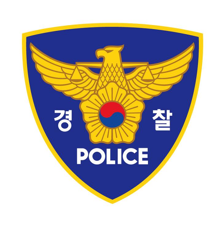 경찰청,올해 상반기 사이버성폭력 4대 유통망 집중단속 실시