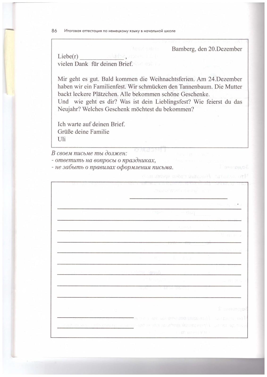Deutsch Mit Anna 4 Klasse Wir Schreiben Briefe