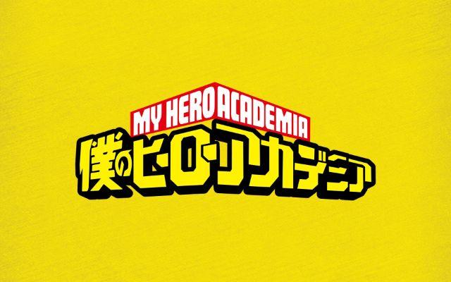 صور وخلفيات انمي بوكو نو هيرو اكاديمي Boku no Hero Academia