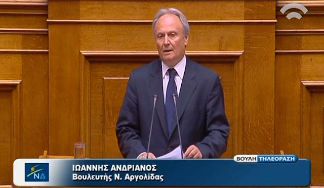 Παρέμβαση Ανδριανού στη Βουλή για την αγανάκτηση των πληγέντων από τον παγετό παραγωγών της Αργολίδας