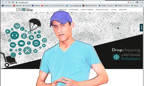 أداة DROPshie لرفع أي منتج على حسابك إيباي-ebay بشكل سريع