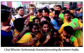 Assam lift 8th National Sub-junior (Men) hockey title
