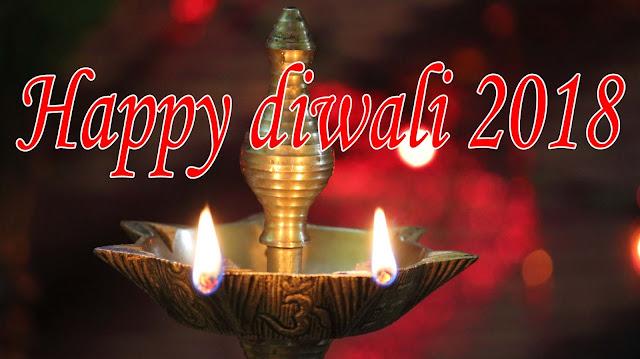 dipawali 2018 wish you