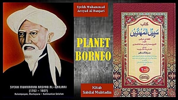 riwayat singkat Syekh Muhammad Arsyad Al Banjari