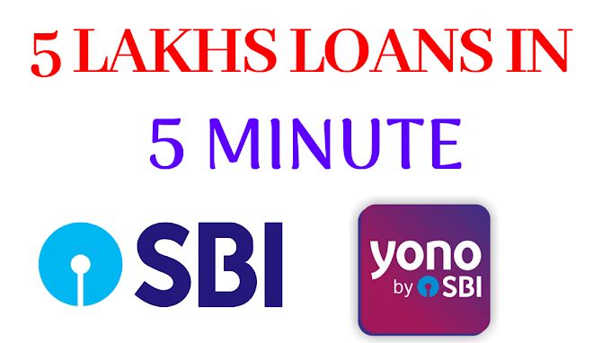 How to Apply For Personal Loan (PAPL) YONO SBI Loans