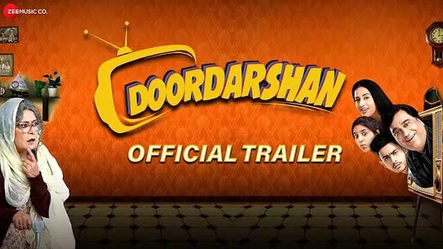 Doordarshan Movie 2020 - Star Cast, & Release Date