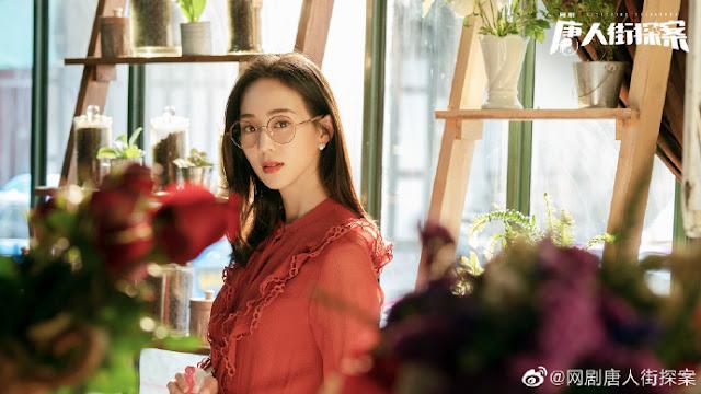 detective chinatown web drama janine chang
