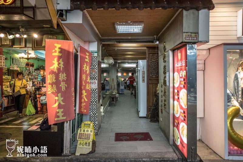 【西門町美食】玉林雞腿大王。遊客不斷西門町必吃老店