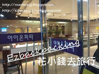 釜山西面韓式吃到飽餐廳