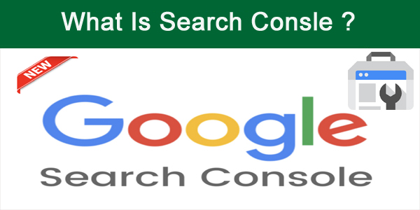 What Is Google Search Console ? How To Add Your Blog/Website In Google Search Console ? Google Search Console में अपना ब्लॉग कैसे जोड़ें?