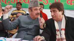 babbar-and-azad-can-be-free-from-existing-liability