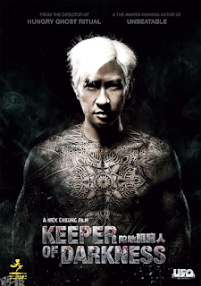 Download Film Keeper of Darkness (2015) BluRay 720p Subtitle Indonesia