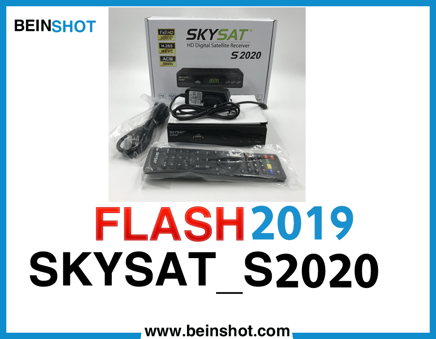 التحديث  الرسمي لجهاز SKYSAT_S 2020