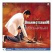 Brahmotsavam Top Album
