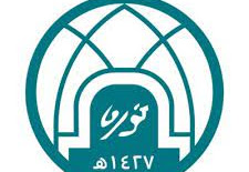 جامعة الأميرة نورة بنت عبد الرحمن، تعلن عن توفر وظائف بدرجة (معيد) لحملة البكالوريوس