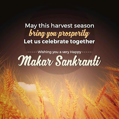Happy Makar Sankranti 2020 Wishes & Greetings