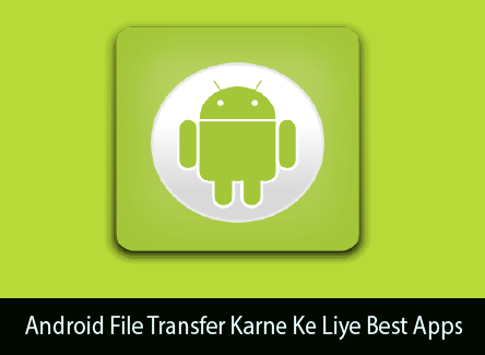 android-file-transfer-karne-ke-liye-best-apps