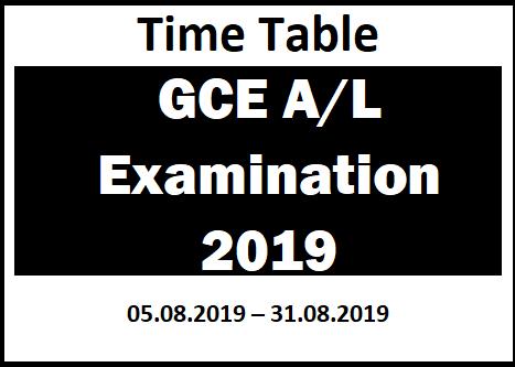 GCE A/L Exam 2019 - Time Table - Teacher