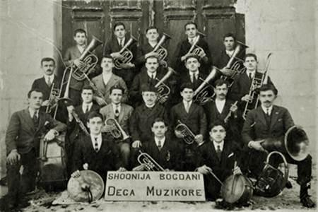 Shoqëria kulturore-artistike Bogdani, Shkoder