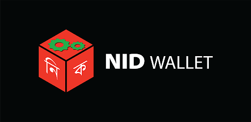 Nid wallet app to check online nid card bd