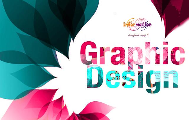 بناء العلاقات لتسويق استوديو التصميم الجرافيكي graphic design  الخاص بك الدليل الشامل