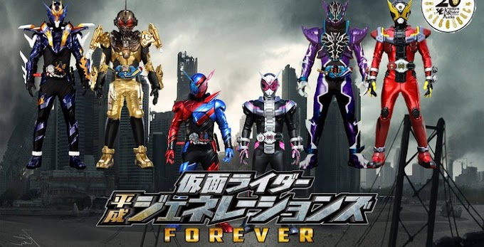 Tokutube - Filme Kamen Rider Heisei Generations Forever