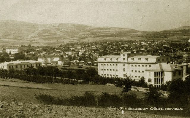 Kavadarci city old postcard