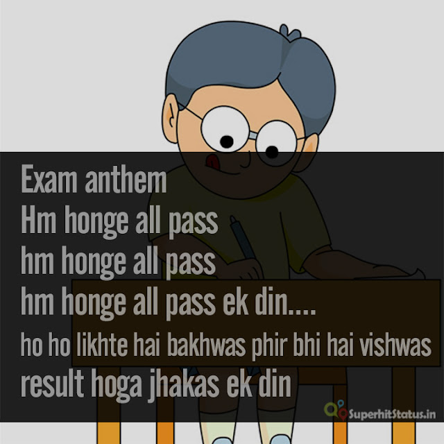 Funny Hindi Shayari Of Exam On Ek Din  Funny Status