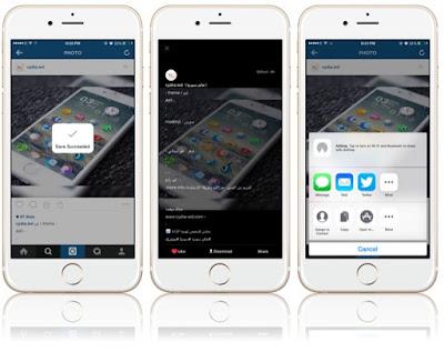instaTools لحفظ الصور والفيديوهات من تطبيق الأنستغرام للآيفون و الآيباد