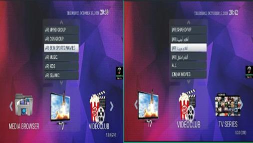 STBEMU IPTV CODE PORTAL+MACتفعيل تطبيقات بورتال ماك