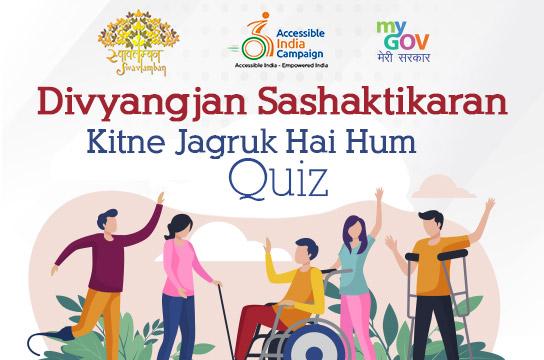 Divyangjan Sashaktikaran : Kitne Jagruk Hai Hum Quiz