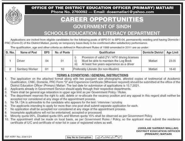 Latest Jobs 2021 | Office Of The Education Officer Primary Matiari 2021 | Matiari Jobs 2021